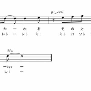 嵐 サビ・ドレミ付き楽譜集 5曲