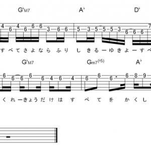 「白日 (サビ)」【 King Gnu】_ギターTAB譜(メロディ+コード)