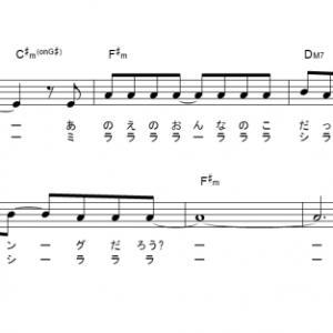日向坂46『ドレミ付き楽譜集』3曲(キュン、ドレミソラシド、など)