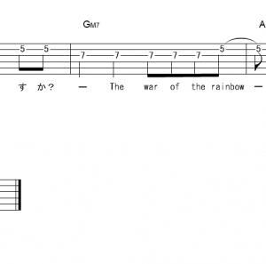 「虹色の戦争 (サビ)」【SEKAI NO OWARI】_ギターTAB譜(メロディ+コード)