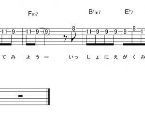 「リライズ (サビ)」【スピラ・スピカ】_ギターTAB譜(メロディ+コード)