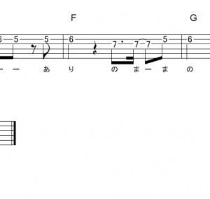 「SECRET LOVE STORY (サビ)」【ももいろクローバーZ】_ギターTAB譜(メロディ+コード)