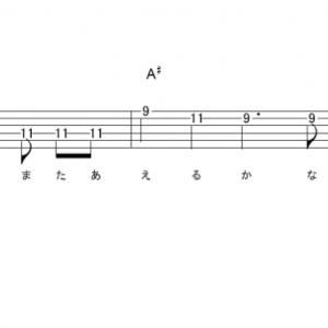 「秒速エモーション (サビ)」【ЯeaL】_ギターTAB譜(メロディ+コード)