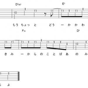 「 あの夢をなぞって(サビ)」【YOASOBI】_ギターTAB譜(メロディ+コード)