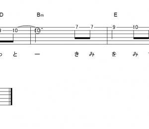 「ZARD(サビ)」【運命のルーレット廻して】_ギターTAB譜(メロディ+コード)