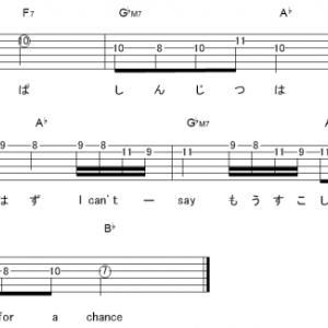 「 Secret of my heart(サビ)」【倉木麻衣】_ギターTAB譜(メロディ+コード)