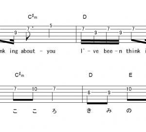 「渡月橋〜君 想ふ〜(サビ)」【倉木麻衣】_ギターTAB譜(メロディ+コード)