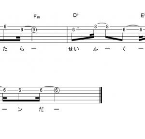 「制服のマネキン(サビ)」【乃木坂46】_ギターTAB譜(メロディ+コード)