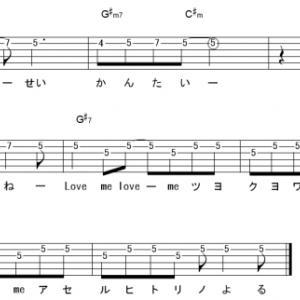 「ヒトリノ夜(サビ)」【ポルノグラフィティ】_ギターTAB譜(メロディ+コード)