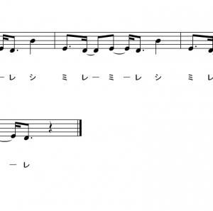 【紅蓮華 / LiSA 】ドレミ付きメロディ  1コーラス・無料版楽譜