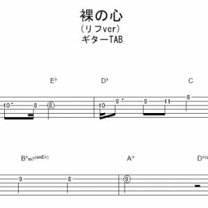 ギターで弾く印象的なフレーズ特集【無料】(ギターTAB譜) 炎、夜に駆ける 等