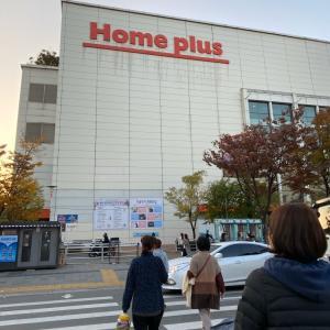 2019.11ソウル1-7▶︎ホテル目の前のホームプラスで買い物