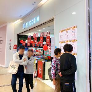 2019.11ソウル5-8▶︎ロッテマートで最後の買い物