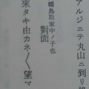 香川景樹のこと