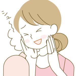 一時的にお肌ふっくらします 栃木県鹿沼市フェイシャルエステサロン エステスクール栃木恵美教室