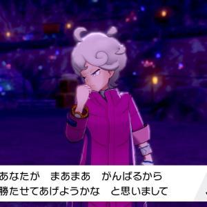 ポケモン剣盾プレイ日記 現在ジムバッジ5個でござるッ!