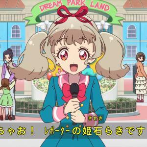 アイカツオンパレード! 第15話 感想でござるッ!「ぽわ☆フワ♪ドリーミン」