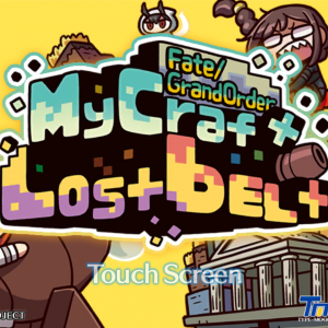 FGO日記 2020年エイプリルフール企画『Fate/Grand Order MyCraft Lostbelt』 感想でござるッ!