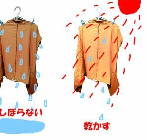 【2019夏コーデ】夏に涼しいリネンの服の洗い方