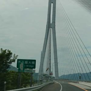 南九州旅行その壱