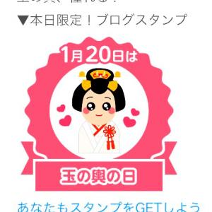 玉の輿でニューヨークに来た最初の日本女性❗️