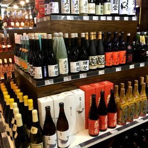 焼酎は高級品なニューヨーク❗️お酒屋事情②