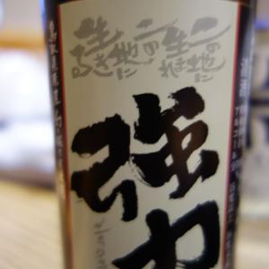 【63杯目】鷹勇 強力@鳥取県・大谷酒造