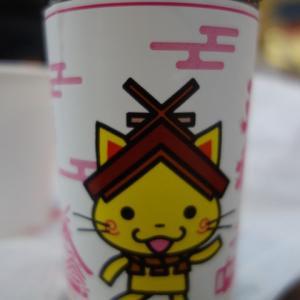 【60杯目】天穏 純米酒 しまねっこっカップ@島根県・板倉酒造㈲