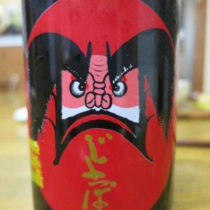 【69杯目】じょっぱり@青森県・六花酒造㈱