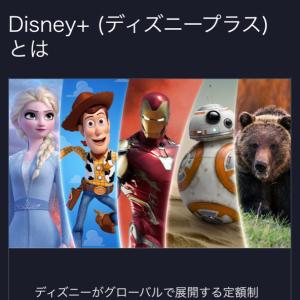 ディズニーの月額のアプリが凄く悩む。