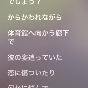 矢作美樹さん(チェキッ娘)が大好きでした。
