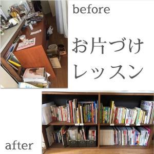 読書が楽しくなる本棚