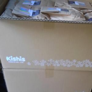 沢山の風船がツイスターズミニへの協賛企業さんから届きました。