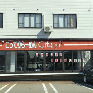 「こってりらーめんGita」が同じ味で営業再開