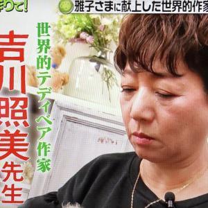 「プレバト!!」に上越市の吉川さん出演