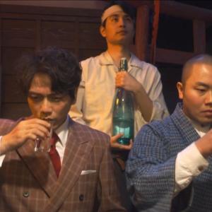 連続テレビ小説「エール」に出てきた清酒「六海山」
