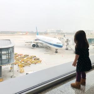 2週間の隔離を覚悟に中国へ向かった夫