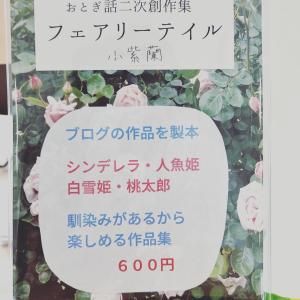 【出店】ヨコハマハンドメイドマルシェ ブース【J-33】地元横浜!