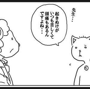 11/13受診記録(動悸・息苦しさのこと)