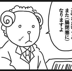 7/9受診記録(レントゲン、腫瘍マーカーなど)