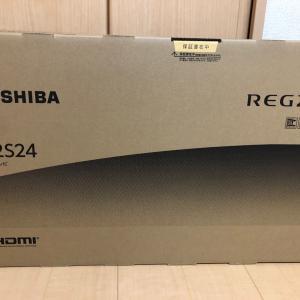 ボーナスでテレビを買いました