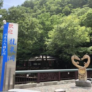 日本一周60日目@岩手県、龍泉洞と盛岡冷麺