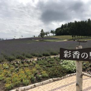 日本一周55、56日目@富良野の旅♪