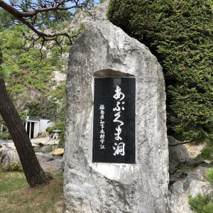日本一周65日目@栃木と福島