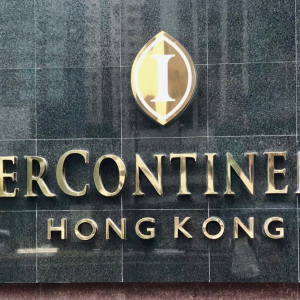 【第4天】 インターコンチネンタル香港