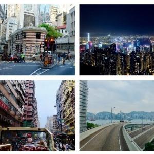vol.2 香港-HONGKONG-