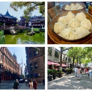 vol.1 上海-SHANGHAI-