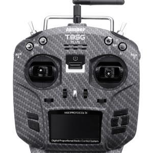 セール情報:Jumper T8SG V2.0 Plus Carbon Special Edition ($119.99 → $85.99)