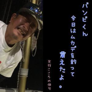 ゆる〜くSunday!!