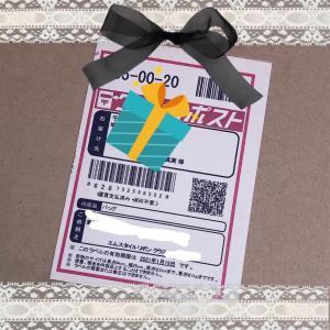 M-Style Ribbon Class®本部からのプレゼント♡